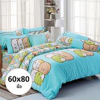 ผ้าห่ม ผ้านวม ลายซูมิโกะ ขนาด 60x80 นิ้ว DLC057