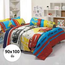 ผ้าห่ม ผ้านวม ลายคาร์ ขนาด 90x100 นิ้ว DLC018