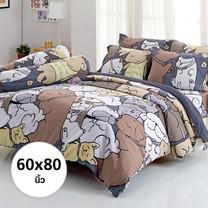ผ้าห่ม ผ้านวม ลายหมาจ๋า ขนาด 60x80 นิ้ว DLC076