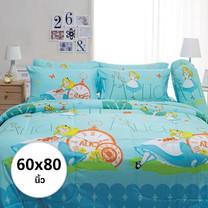 ผ้าห่ม ผ้านวม ลายอลิซ ขนาด 60x80 นิ้ว DLC034