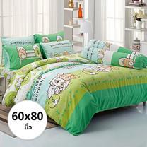 ผ้าห่ม ผ้านวม ลายซูมิโกะ ขนาด 60x80 นิ้ว DLC058