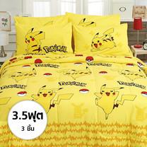 ผ้าปูที่นอน ลายโปเกมอน ขนาด 3.5 ฟุต 3 ชิ้น (DLC005)