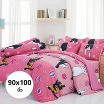 ผ้าห่ม ผ้านวม ลายทูนหัวของบ่าว ขนาด 90x100 นิ้ว DLC080