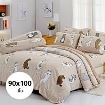 ผ้าห่ม ผ้านวม ลายทูนหัวของบ่าว ขนาด 90x100 นิ้ว DLC074