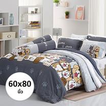 ผ้าห่ม ผ้านวม ลายหมาจ๋า ขนาด 60x80 นิ้ว DLC044