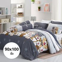 ผ้าห่ม ผ้านวม ลายหมาจ๋า ขนาด 90x100 นิ้ว DLC044