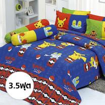 ผ้าปูที่นอน ลายโปเกมอน ขนาด 3.5 ฟุต 3 ชิ้น (SL514)