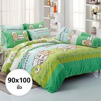 ผ้าห่ม ผ้านวม ลายซูมิโกะ ขนาด 90x100 นิ้ว DLC058