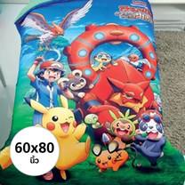 ผ้าห่มนวม 60 X 80 นิ้ว Digital Print ลายโปเกมอน (MD012)