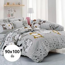 ผ้าห่ม ผ้านวม ลายทูนหัวของบ่าว ขนาด 90x100 นิ้ว DLC078