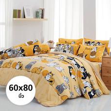 ผ้าห่ม ผ้านวม ลายทูนหัวของบ่าว ขนาด 60x80 นิ้ว DLC079