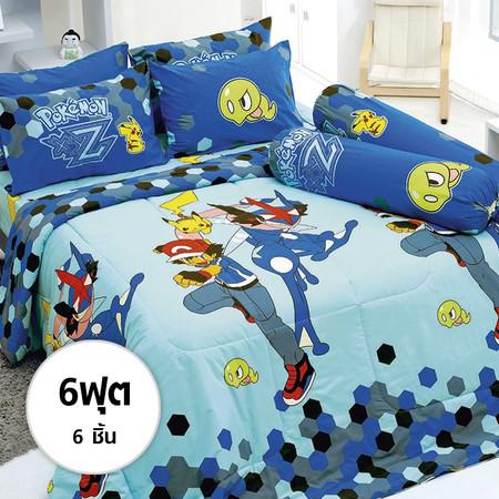 ชุดเซ็ตผ้าปูที่นอน ลายโปเกมอน ขนาด 6 ฟุต 6 ชิ้น (SL515)