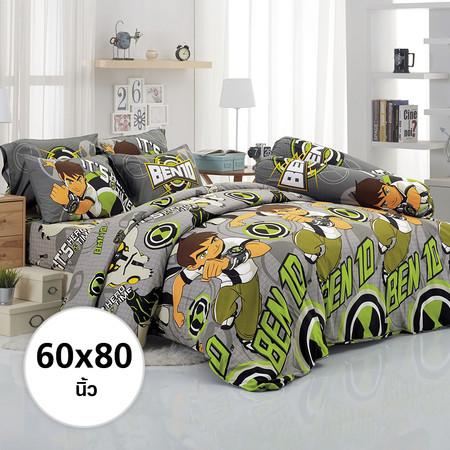 ผ้าห่ม ผ้านวม ลายเบ็นเท็น ขนาด 60x80 นิ้ว DLC070