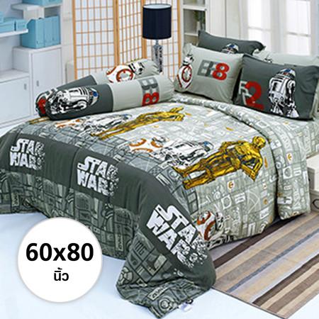 ผ้าห่ม ผ้านวม ลายสตาร์ วอร์ส ขนาด 60x80 นิ้ว DLC035