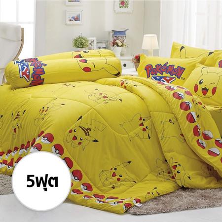 ผ้าปูที่นอน ลายโปเกมอน ขนาด 5 ฟุต 5 ชิ้น (SL502)