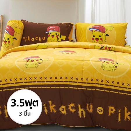 ผ้าปูที่นอน ลายโปเกมอน ขนาด 3.5 ฟุต 3 ชิ้น (DLC040)
