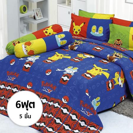 ผ้าปูที่นอน ลายโปเกมอน 6 ฟุต 5 ชิ้น (SL514)