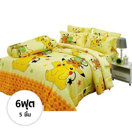 ผ้าปูที่นอน ลายโปเกมอน 6 ฟุต 5 ชิ้น (PC001)