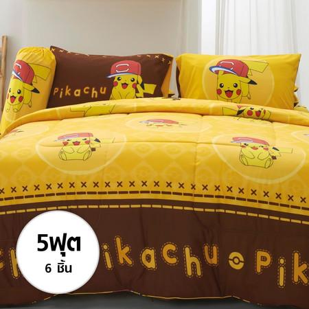 ชุดเซ็ตผ้าปูที่นอนขนาด 5 ฟุต ลายโปเกมอน จำนวน 6 ชิ้น (DLC040)