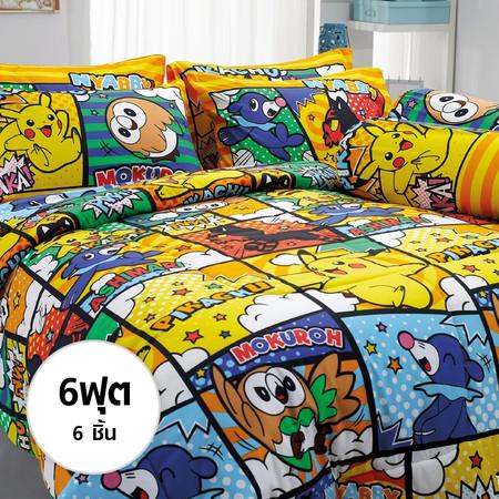 ชุดเซ็ตผ้าปูที่นอนขนาด 6 ฟุต ลายโปเกมอน จำนวน 6 ชิ้น (DLC041)