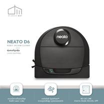 Allaboutbot หุ่นยนต์ดูดฝุ่น Neato D6