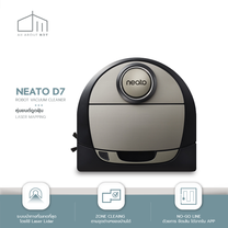 Allaboutbot หุ่นยนต์ดูดฝุ่น Neato D7