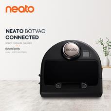 หุ่นยนต์ดูดฝุ่น Neato ฺBotvac connected รุ่นยอดฮิต จาก USA แบรนด์หุ่นยนต์ดูดฝุ่นที่อเมริกาและญี่ปุ่นยอมรับ
