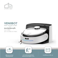 หุ่นยนต์ดูดฝุ่น Veniibot N1
