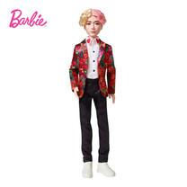 BTS V Idol Doll ตุ๊กตาบีทีเอส บังทัน วี แทฮยอง