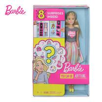Barbie Surprise Career Dolls ตุ๊กตาบาร์บี้ เซอไพรส์ กล่องสุ่ม อาชีพ พร้อมชุดอาชีพแบบสุ่ม จำนวน 1 เซต