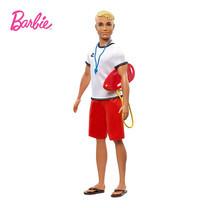 Ken Careers Doll ตุ๊กตาบาร์บี้ผู้ชาย เคน อาชีพ FXP01 - Lifeguard
