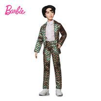BTS J-Hope Idol Doll ตุ๊กตาบีทีเอส บังทัน จอง โฮซอก