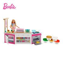Barbie Ultimate Kitchen ตุ๊กตาบาร์บี้ ชุดครัวขนาดใหญ่ FRH37