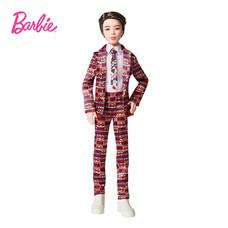 BTS Jimin Idol Doll ตุ๊กตาบีทีเอส บังทัน พัค จีมิน