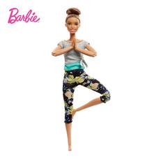 Barbie Made to Move Doll ตุ๊กตาบาร์บี้ เมดทูมูฟ บาร์บี้โยคะ รุ่น FTG80-FTG82