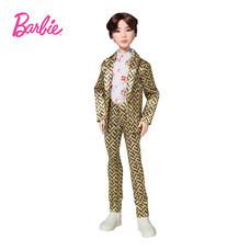 BTS SUGA Idol Doll ตุ๊กตาบีทีเอส บังทัน ชูก้า