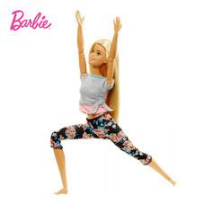 Barbie Made to Move Doll ตุ๊กตาบาร์บี้ เมดทูมูฟ บาร์บี้โยคะ รุ่น FTG80-FTG81