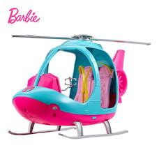 Barbie Travel Helicopter เฮลิคอปเตอร์ บาร์บี้