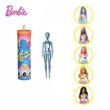 Barbie Color Reveal Styles May Vary ตุ๊กตาบาร์บี้ คัลเลอรีวิว GTP42