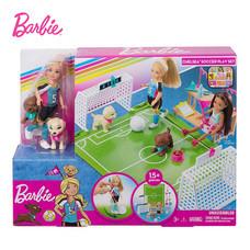 Barbie Chelsea Doll with Soccer Playset and Accessories ตุ๊กตาบาร์บี้ เชลซี ชุดเล่นฟุตบอล GHK37
