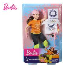 Barbie 2020 Olympic Sports ตุ๊กตาบาร์บี้ ธีมโอลิมปิก GJL73-GJL78