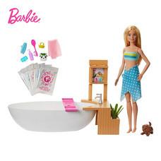 Barbie Fizzy Bath Doll & Playset ตุ๊กตาบาร์บี้ สปาในอ่างอาบน้ำ GJN32