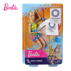 Barbie 2020 Olympic Sports ตุ๊กตาบาร์บี้ ธีมโอลิมปิก GJL73-GJL75