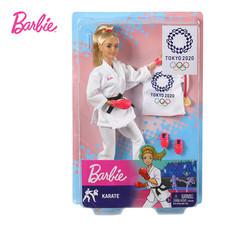 Barbie 2020 Olympic Sports ตุ๊กตาบาร์บี้ ธีมโอลิมปิก GJL73-GJL74