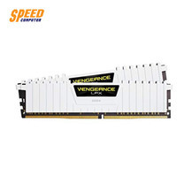 CORSAIR RAM PC (แรมพีซี) VENGEANCE LPX 32GB 16*2 BUS3200 DDR4 WHITE by Speed Computer