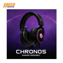 NEOLUTION E-SPORT GAMING HEADSET CHRONOS SILVER RGB LED VIRTUAL 7.1 by Speed Computer