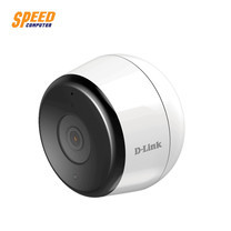 D-LINK DCS-8600LH 1080P Full HD Outdoor Wi-Fi Camera by Speed Computer