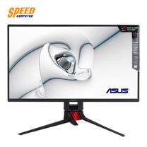 ASUS ROG Strix Gaming Monitor XG258Q TN 24.5 by Speed Computer