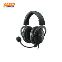 HYPERX CLOUD II GUNMETAL 7.1