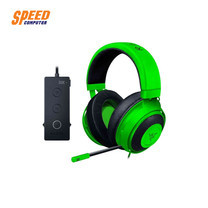 RAZER KRAKEN TOURNAMENT GREEN THX SPATIAL AUDIO SOUND IN 360